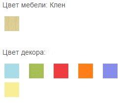 http://online-magazin-mebeli.ru/images/upload/Безимени-1%20wdt.jpg