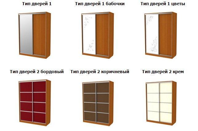 http://online-magazin-mebeli.ru/images/upload/Безимени-14545.jpg