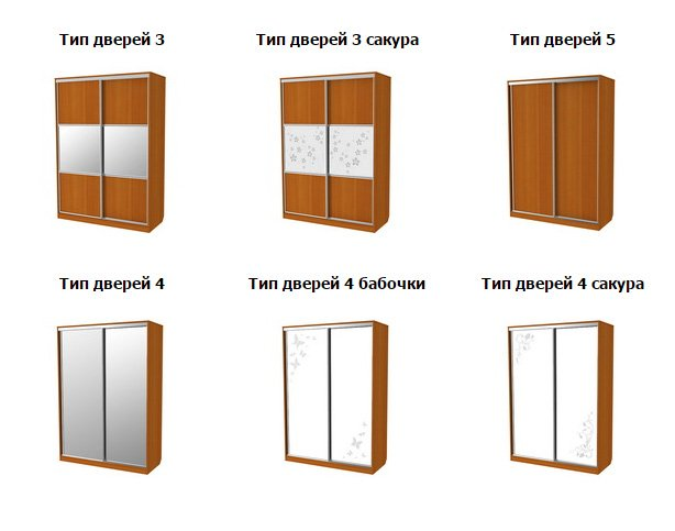 http://online-magazin-mebeli.ru/images/upload/Безимени-1566.jpg