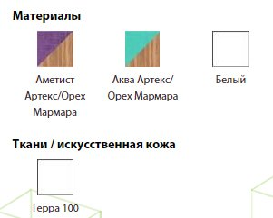 http://online-magazin-mebeli.ru/images/upload/материалы.jpg