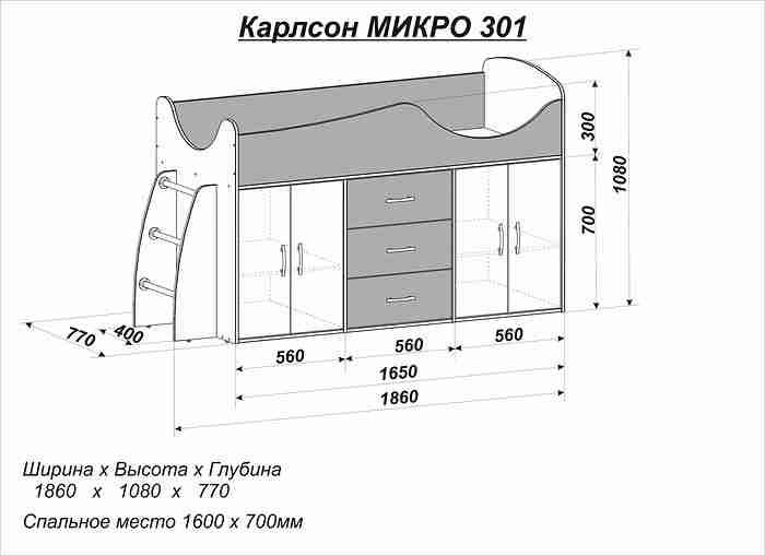 http://online-magazin-mebeli.ru/images/upload/микро%20301.jpeg