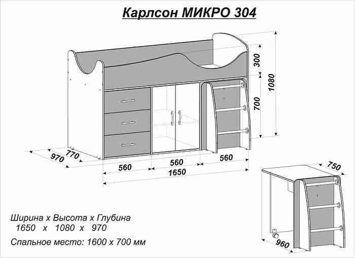 http://online-magazin-mebeli.ru/images/upload/микро%20304.jpeg