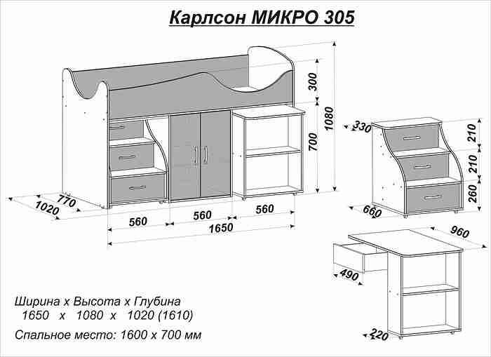 http://online-magazin-mebeli.ru/images/upload/микро%20305.jpeg