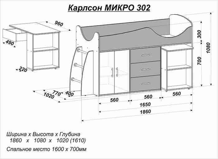 http://online-magazin-mebeli.ru/images/upload/микро302.jpeg