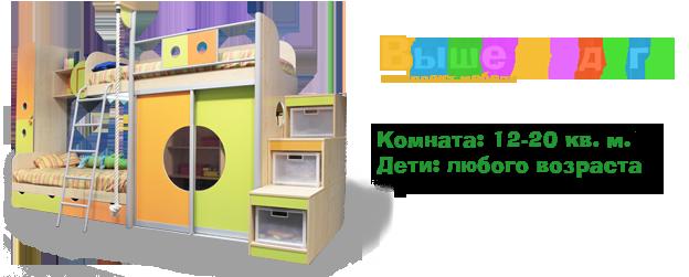 http://online-magazin-mebeli.ru/images/upload/можно%20вставить%20в%20текстовый%20блок%20с%20описанием.png