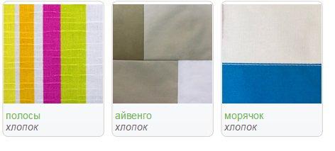 http://online-magazin-mebeli.ru/images/upload/наматр2.jpg