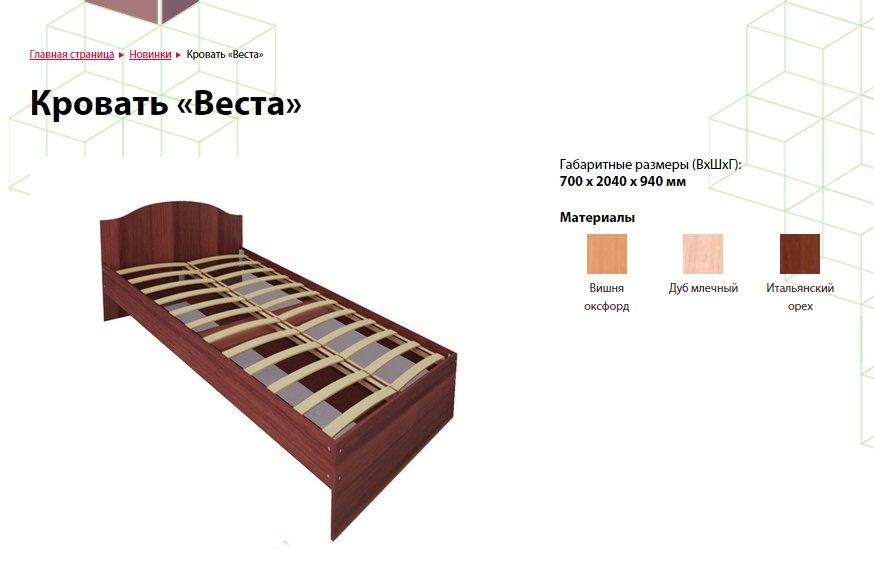 http://online-magazin-mebeli.ru/images/upload/риннер%20веста.jpg