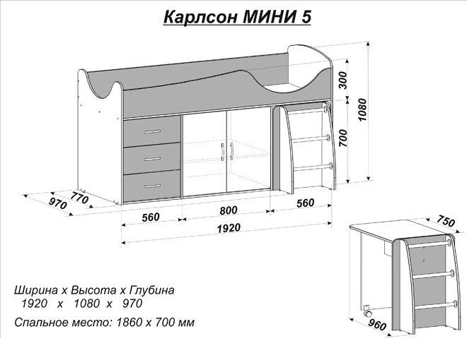http://online-magazin-mebeli.ru/images/upload/15.7.005_l.jpg