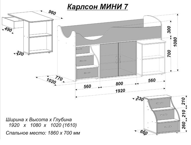 http://online-magazin-mebeli.ru/images/upload/15.7.007_l.jpg