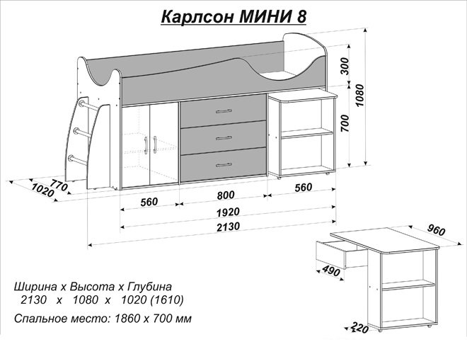 http://online-magazin-mebeli.ru/images/upload/15.7.008_l.jpg