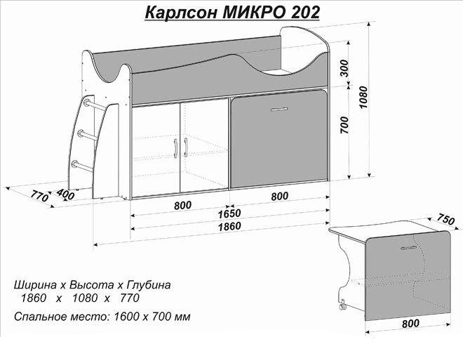 http://online-magazin-mebeli.ru/images/upload/15.8.202_l.jpg