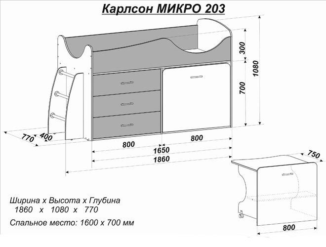 http://online-magazin-mebeli.ru/images/upload/15.8.203_l.jpg