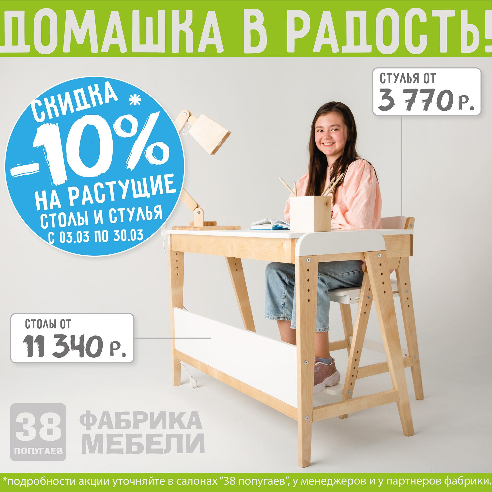 http://online-magazin-mebeli.ru/images/upload/1_2000_.jpg