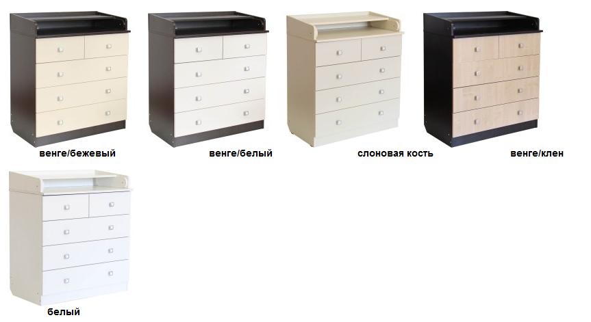 http://online-magazin-mebeli.ru/images/upload/2016-03-05%2020-41-26%20Скриншот%20экрана.png