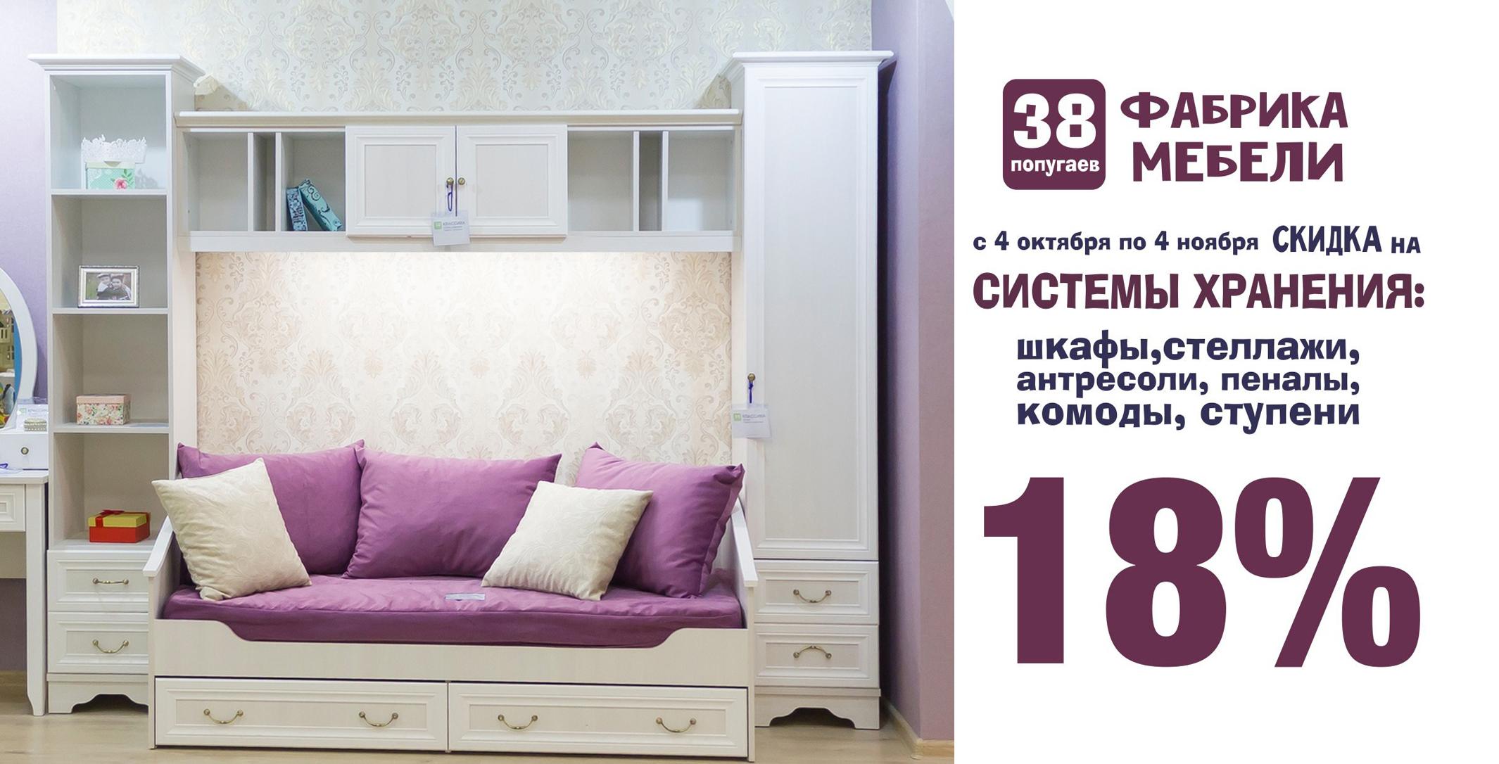 http://online-magazin-mebeli.ru/images/upload/38поп.jpg