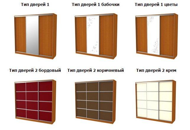 http://online-magazin-mebeli.ru/images/upload/4541.jpg
