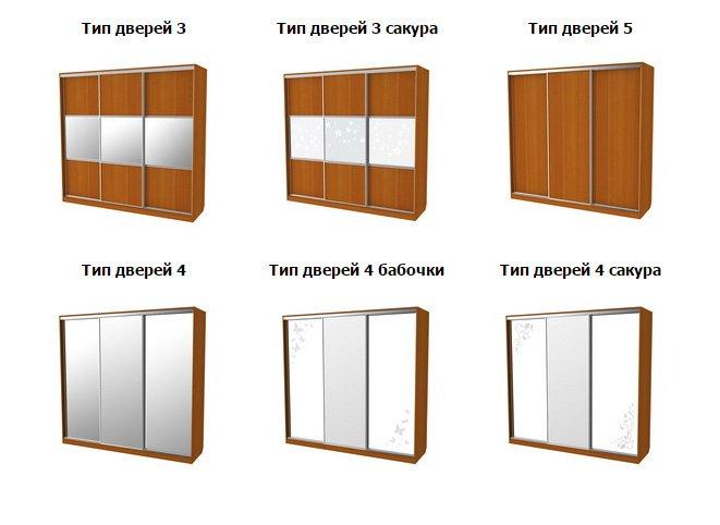 http://online-magazin-mebeli.ru/images/upload/4545.jpg