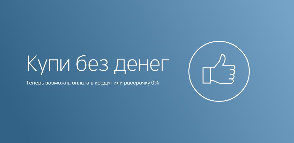 http://online-magazin-mebeli.ru/images/upload/5.jpg