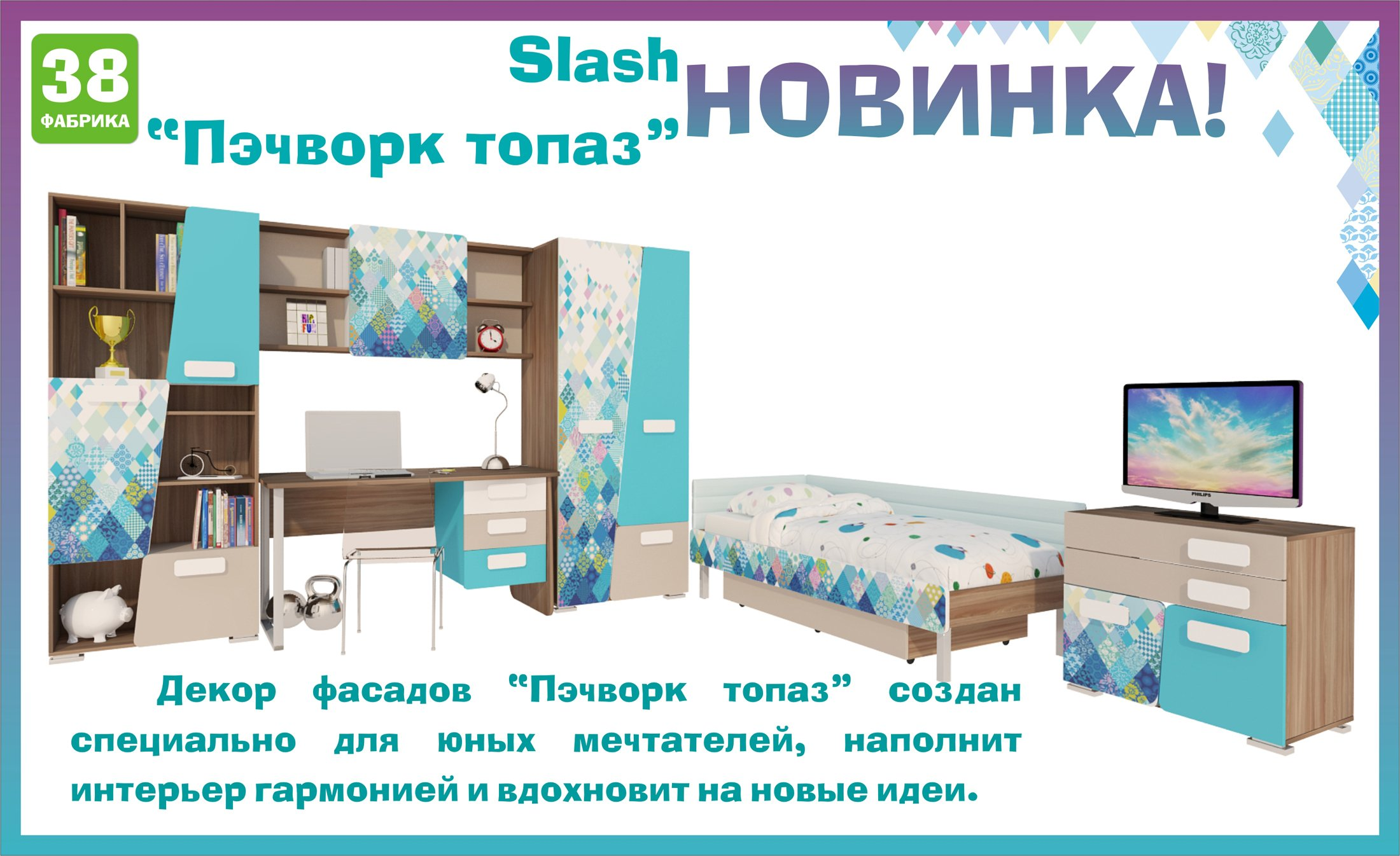 http://online-magazin-mebeli.ru/images/upload/511-pyechvork-topaz.jpg