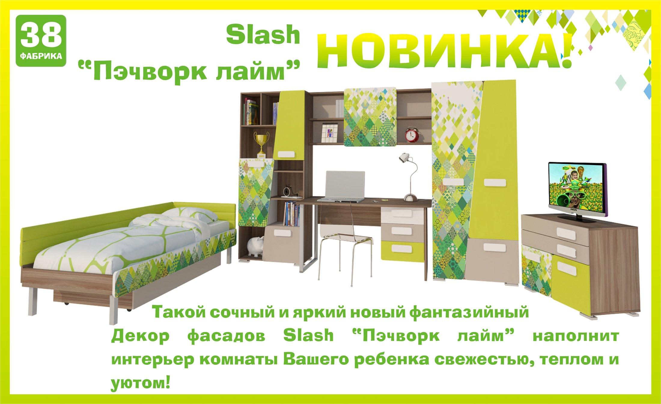 http://online-magazin-mebeli.ru/images/upload/772-pyechvork-lajm.jpg