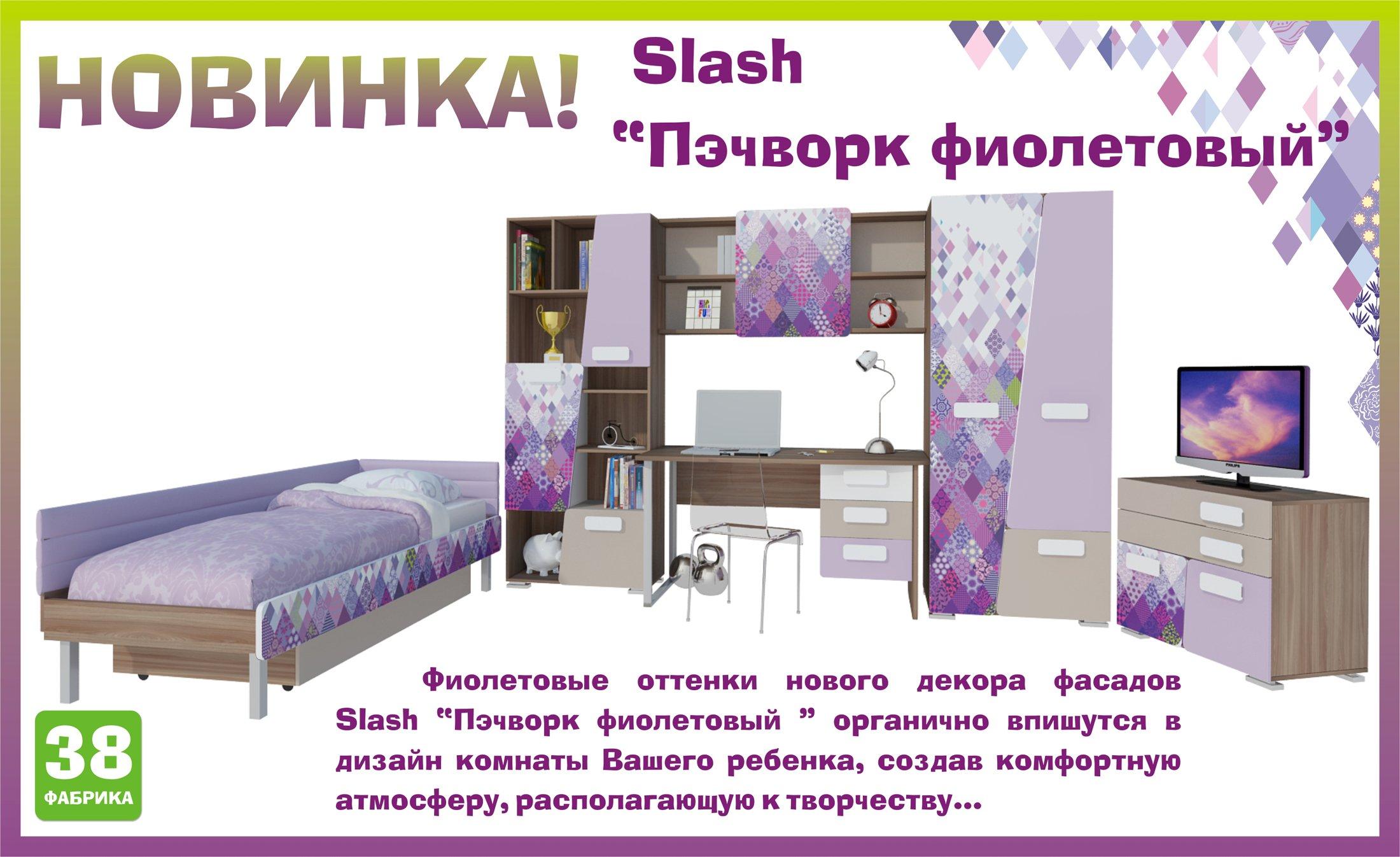 http://online-magazin-mebeli.ru/images/upload/817-pyechvork-fioletovyj.jpg