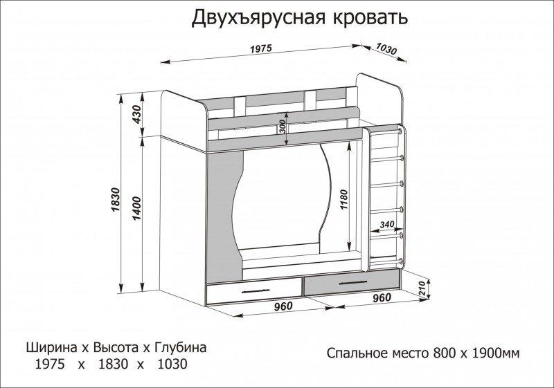 http://online-magazin-mebeli.ru/images/upload/82586_e36393.jpg