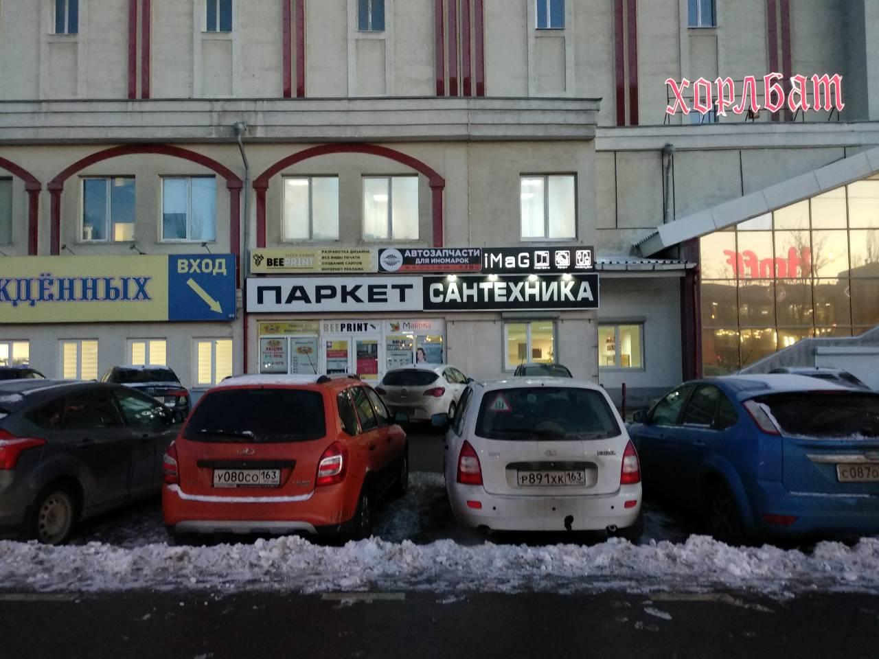 http://online-magazin-mebeli.ru/images/upload/IMG-488b68f4d5e3769c9ea1fd89b0f32a3c-V.jpg