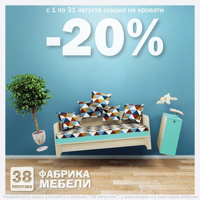 http://online-magazin-mebeli.ru/images/upload/august19.jpg
