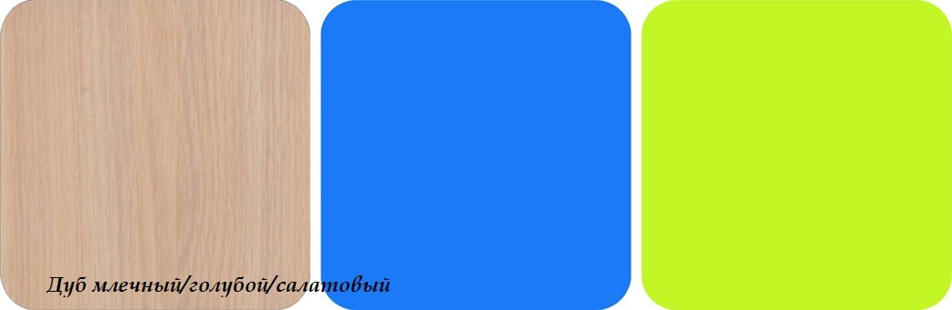 http://online-magazin-mebeli.ru/images/upload/dm_blue_salat_l29_enl.jpg