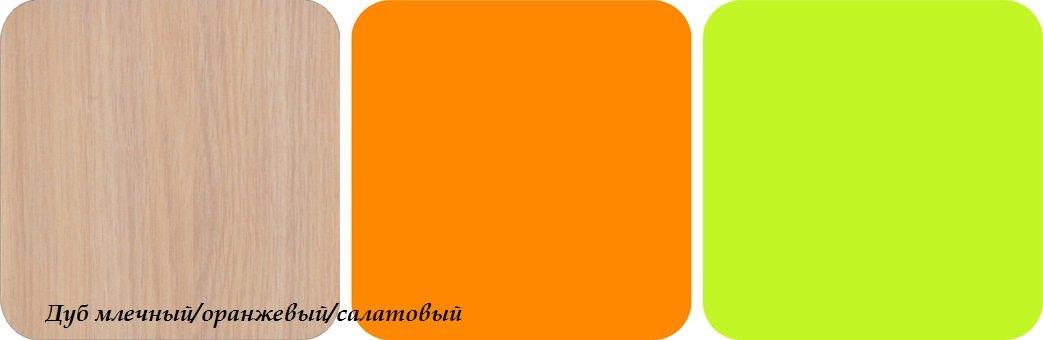 http://online-magazin-mebeli.ru/images/upload/dm_orange_salat_lxp_enl.jpg