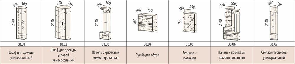 http://online-magazin-mebeli.ru/images/upload/laura_shema_1000.jpg