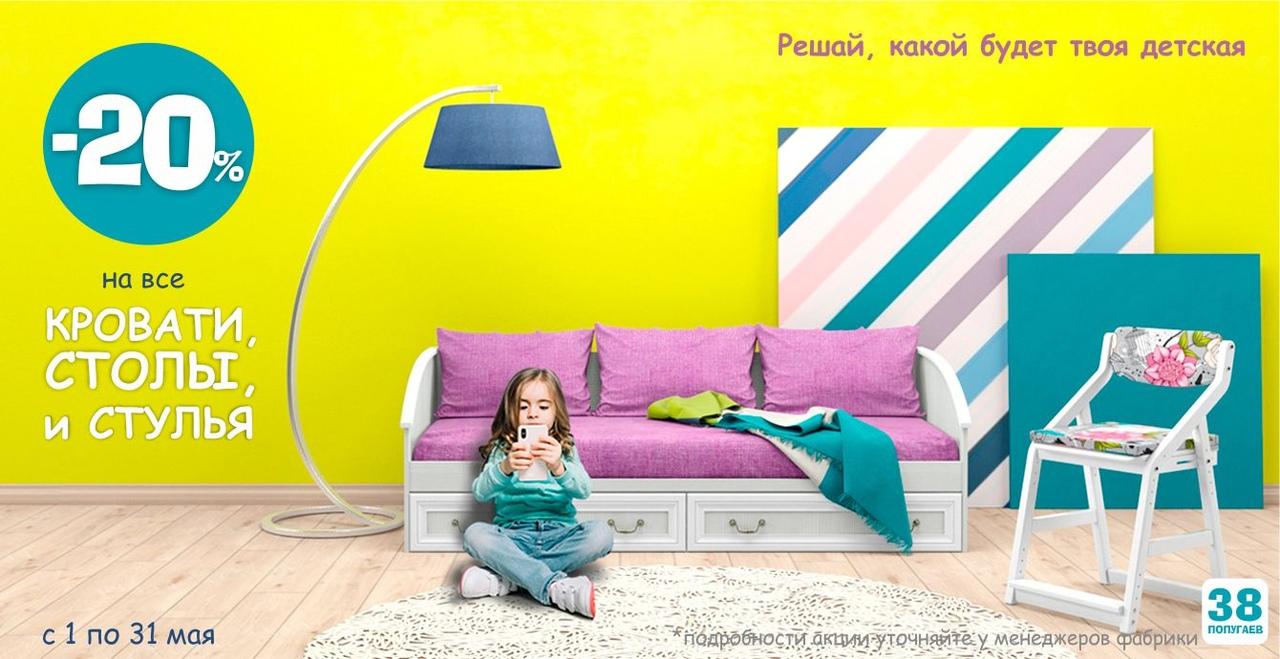 http://online-magazin-mebeli.ru/images/upload/m-xEW0laEv8.jpg