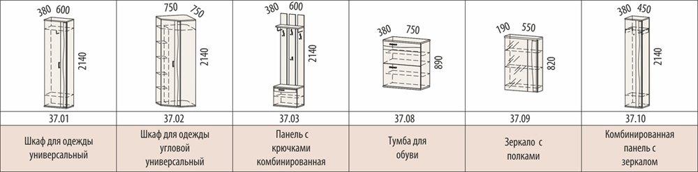 http://online-magazin-mebeli.ru/images/upload/margarita_shema_v3_1000.jpg