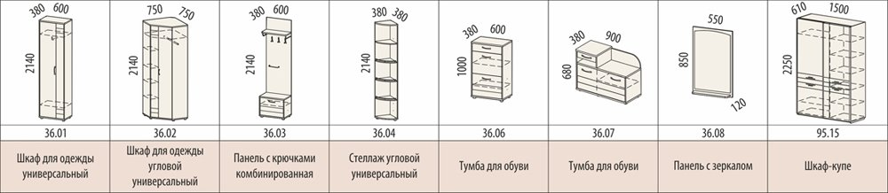 http://online-magazin-mebeli.ru/images/upload/triumf_shema_v3_1000.jpg
