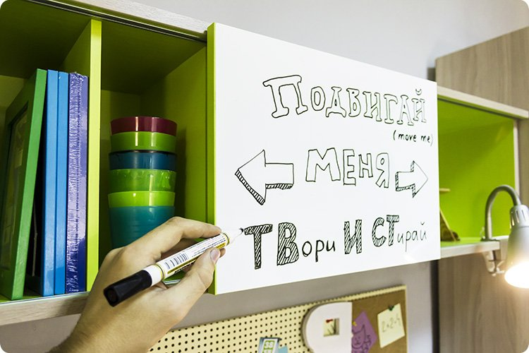 http://online-magazin-mebeli.ru/images/upload/twist1.jpg