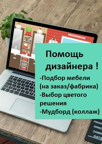 http://online-magazin-mebeli.ru/images/upload/w350.jpg