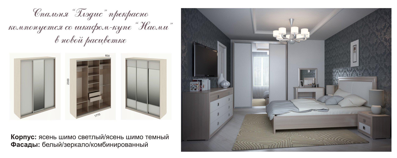 http://online-magazin-mebeli.ru/images/upload/yttvv%20%20jjj.jpg
